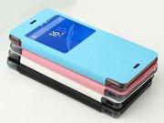 خرید عمده کیف چرمی مدل01 Sony Xperia Z3 مارک Baseus