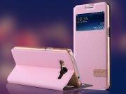 فروشگاه اینترنتی کیف چرمی Samsung Galaxy Grand Prime مارک Usams