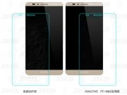 محافظ صفحه نمایش شیشه ای Huawei Ascend Mate 7 مارک Nillkin