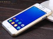 قاب محافظ Samsung Z1 مارک Nillkin