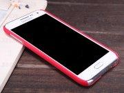 فروشگاه اینترنتی قاب محافظ Samsung Galaxy E5 مارک Nillkin