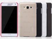 خرید عمده قاب محافظ Samsung Galaxy A7 مارک Nillkin