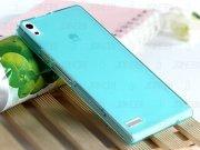 فروش آنلاین محافظ ژله ای Huawei Ascend P6
