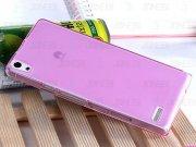 خرید آنلاین محافظ ژله ای Huawei Ascend P6
