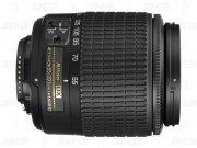 af-s-dx-nikkor-55-200mm-f4-5.6g-ed-a-e1353580325358.jpg