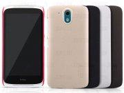 قاب محافظ HTC Desire 526 مارک Nillkin
