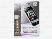 خرید محافظ صفحه نمایش مات  Motorola Nexus 6  مارک Nillkin