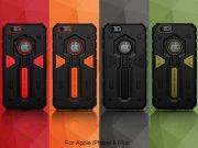 گارد محافظ نیلکین آیفون Nillkin Defender Case Apple iphone 6 Plus