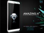 خرید محافظ صفحه نمایش شیشه ای Huawei MediaPad Honor X2 مارک Nillkin
