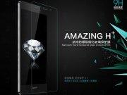 قیمت صفحه نمایش شیشه ای Huawei Ascend P8