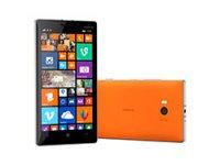 Lumia 940 با دوربین 20 مگاپیکسلی