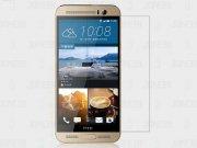 محافظ صفحه نمایش مات HTC One M9 plus مارک Nillkin