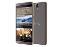 نسخه متفاوت و جدید HTC One E9