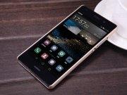 قاب محافظ نیلکین هواوی Nillkin Frosted Shield Case Huawei P8