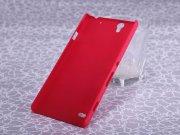 قاب محافظ نیلکین سونی Nillkin Frosted Shield Case Sony Xperia C4