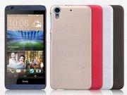 قاب محافظ HTC Desire 626 مارک Nillkin