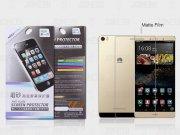 محافظ صفحه نمایش مات Huawei P8