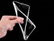 محافظ ژله ای نیلکین هواوی Nillkin TPU Case Huawei Honor 4C