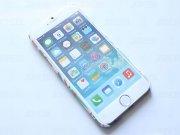 قاب محافظ Apple iphone 6 Mix