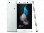 ماکت گوشی Huawei P8 Lite