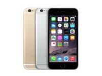 مشخصات احتمالی iPhone 6s لو رفت