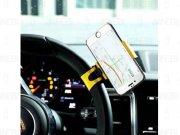 خرید پایه نگهدارنده گوشی موبایل مخصوص فرمان Remax RM-C11