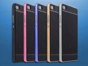 کاور ژله ای طرح  Huawei P8