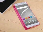 کیف Sony Xperia C5 Ultra