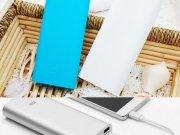 کاور سیلیکونی پاور بانک Xiaomi Mi 16000 mAh