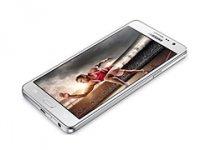 عرضه رسمی Galaxy On7 گوشی هوشمندی ارزان با دوربین 13 مگاپیکسلی توسط سامسونگ