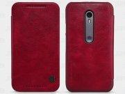 کیف چرمی Motorola MOTO G3