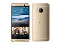 HTC One M9s: ظاهر مشابه One M9 و بدنه تمام فلز