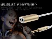 کابل صدا تبدیل یک به دو ریمکس Remax Audio Splitter RL-20S AUX