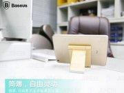 استند و پایه نمایش گوشی موبایل و تبلت Baseus Joyous