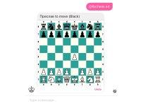 امکان بازی کردن شطرنج با دوستان در مسنجر فیسبوک