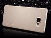 قاب محافظ نیلکین سامسونگ Nillkin Frosted Shield Case Samsung Galaxy A7 2016