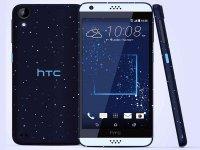 HTC A16 گوشی هوشمندی جدید و رازآلود