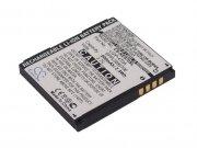 قیمت باتری گوشی ال جی LG KE970 Shine