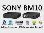 گیرنده بلوتوث صوتی سونی Sony Bluetooth Music Receiver BM10