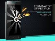 محافظ صفحه نمایش شیشه ای Lenovo Vibe P1m H