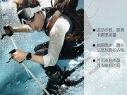 خرید دستبند ورزشی ریمکس Remax Sport Bracelet RBW W1
