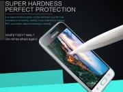 خرید محافظ صفحه نمایش شیشه ای Samsung Galaxy J1 2016 مارک Nillkin H