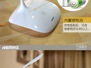 چراغ مطالعه ریمکس REMAX LED Protect Light Milk Series
