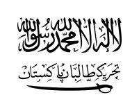 طالبان برنامه آندرویدی می سازد!