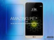 خرید محافظ صفحه نمایش شیشه ای LG G5 مارک  Nillkin PE