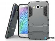 گارد محافظ سامسونگ Samsung Galaxy J7 Standing Cover