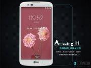 جانبی محافظ صفحه نمایش شیشه ای LG K10 مارک Nillkin H