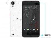فروش محافظ صفحه نمایش شیشه ای HTC Desire 530/630 مارک Nillkin H