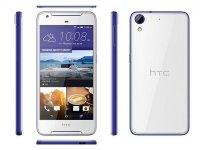 HTC به زودی گوشی میان رده Desire 828 را رسما معرفی می کند