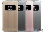 کیف LG G5 S View Flip Cover